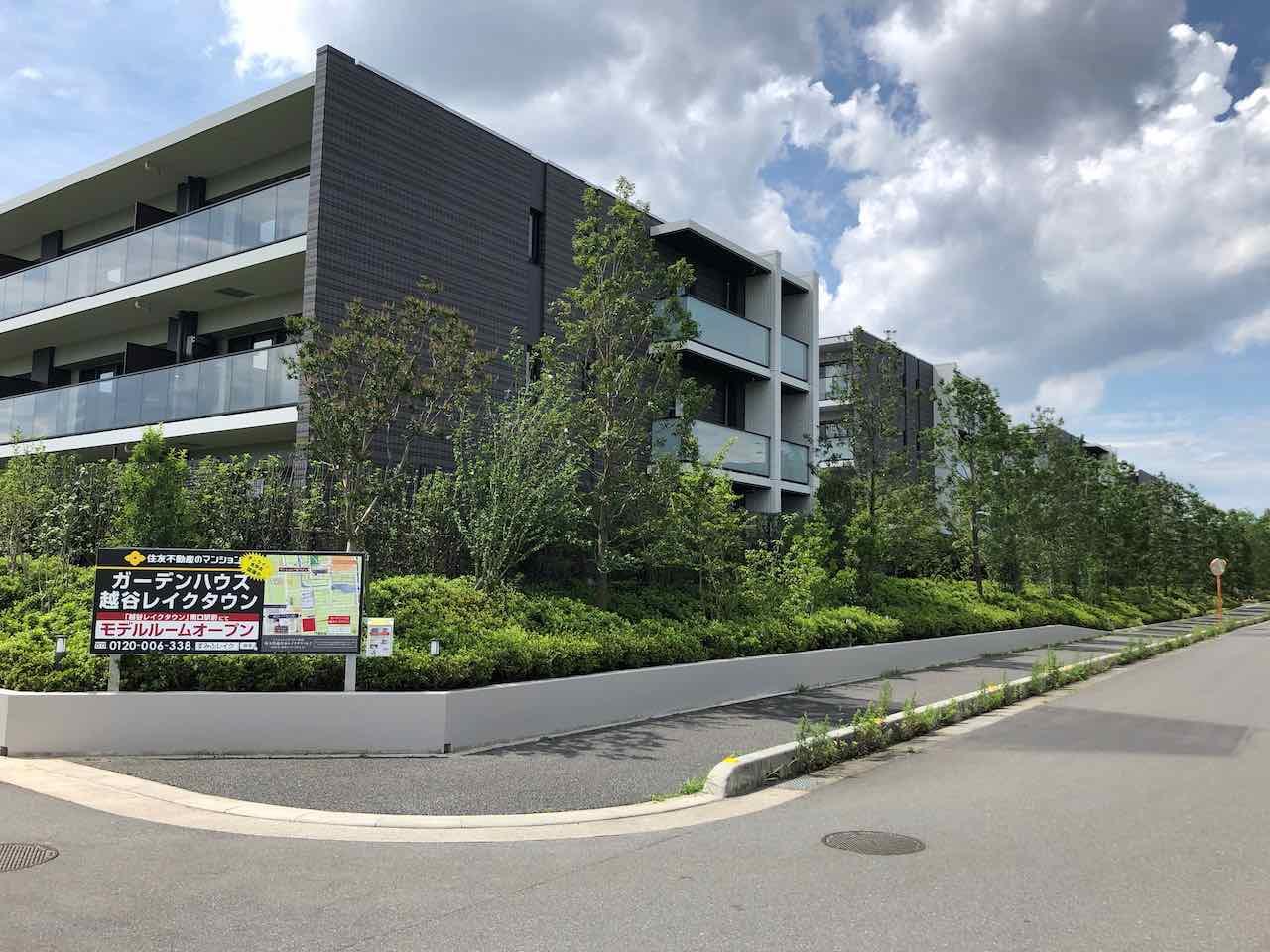 越谷 レイク タウン ガーデン ハウス