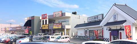 visual_kuki_20151016