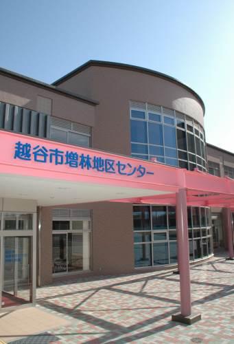 mashibayashi